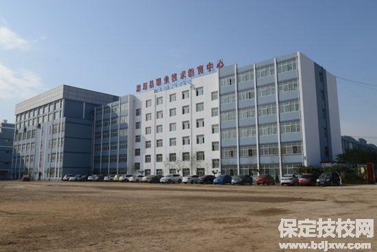 涞源县职业技术教育中心