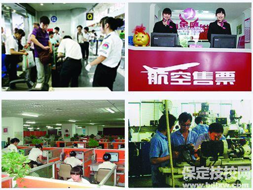 河北省信息工程学校就业方向