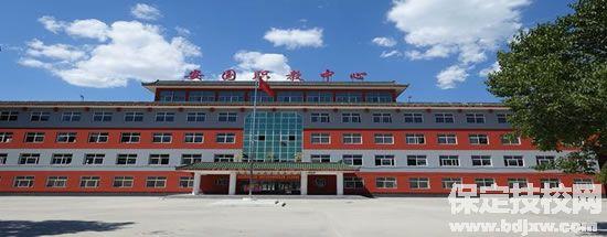 安国职教中心