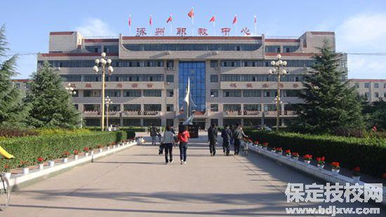 涿州市职教中心
