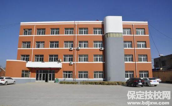 雄县职教中心